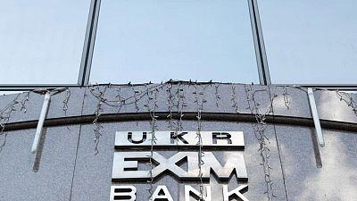 إقالة رئيس بنك أوكراني ووضعه رهن الإقامة الجبرية بعد تشاجره مع صحفيين