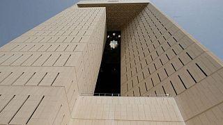 الإسلامي للتنمية يحدد هامش إصدار صكوك متوقع قيمته 1.5 مليار دولار