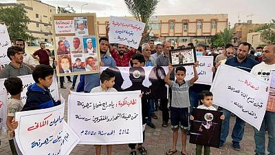 قبور جماعية في ترهونة تكشف تحديات عملية السلام المتعثرة في ليبيا
