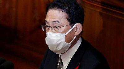 حل البرلمان الياباني تمهيدا لإجراء انتخابات عامة