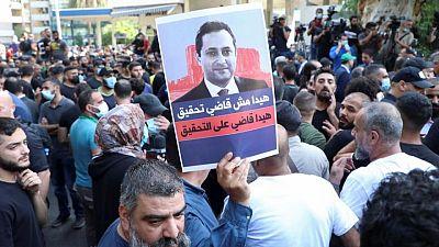 تلفزيون الجديد: اطلاق نار قرب احتجاج ضد قاضي التحقيق في انفجار بيروت